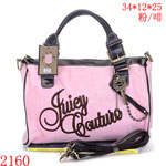 JUICY BAG 088 ジューシークチュール スーパーコピーバッグ専門店