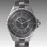 chanelスーパーコピー時計安全日本J12  クロマティック 41 H2934サイト届く