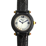 ショパール 腕時計代引き ビーハッピー324246001 通販国内発送