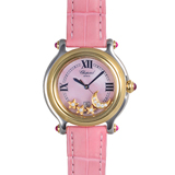 ショパール  コピー腕時計代引き対応安全   通販おすすめ  ハッピースポーツ ムーンスター373109001