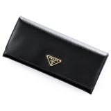 プラダ 財布 コピー代引き中国国内SAFFIANO VERNICE三角ロゴプレート付 二つ折り長財布 1M1132 2AO6 F0002