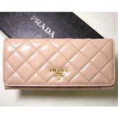 プラダ   アンティークソフト 二つ折長財布(シプリア)1M1132-P52