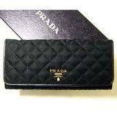 プラダ   テスートキルト 二つ折長財布(ブラック)1M1132-P50