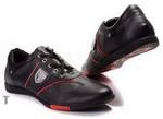 品番:DG-XX-141DG-XX-141 大人気ブランド靴新作発売のブランド靴激