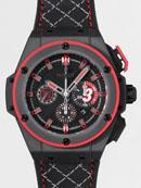 ウブロ コピー届くおすすめキングパワー 703.CI.1123.VR.DWD11 ドウェイン・ウェイド 世界限定500本 ブラックコピー 腕時計販売