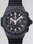 ウブロ HUBLOT キングパワー フドロワイアント ブラックマジック 715.CI.1123.RX ブラックラバー ブラック腕時計激安販売