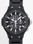 ウブロ HUBLOT ビッグ・バン アエロバン 311.CI.1170.CI ブラックマジック ブレス ブラックスケルトンスーパーコピーブランド腕時計