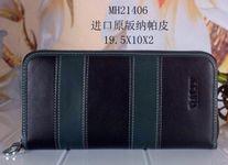 品番:Ballyバリー長財布-141Ballyバリー長財布-141