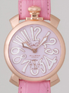 ガガミラノ 時計 コピー 代引き通販専門店マニュアル48mm 手巻き 5011.2 ピンク皮 ピンクマット