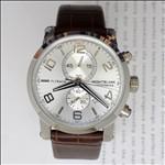 激安ブランドコピー買取専門店です。モンブラン 最高品質コピー時計代引き対応