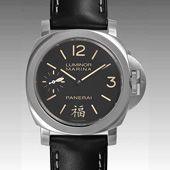 パネライ時計スーパーコピー通販大丈夫ルミノールマリーナ デディケイテッド トゥ チャイナ PAM00366