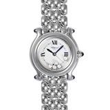 ショパールコピー時計  ハッピースポーツ278250-23 通販信用できる