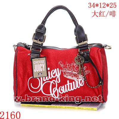 品番:JUICY BAG 0902011新作ブランドが激安!夏のセール実施中