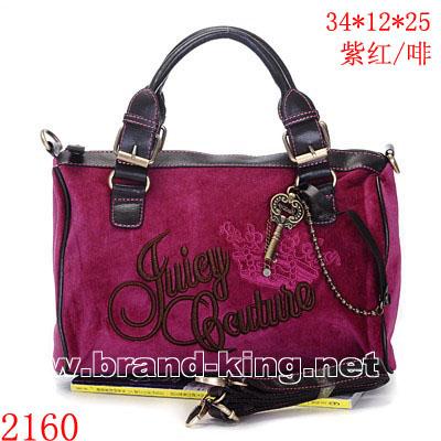 品番:JUICY BAG 087レプリカ安心通販 ブランド激安サイト通販