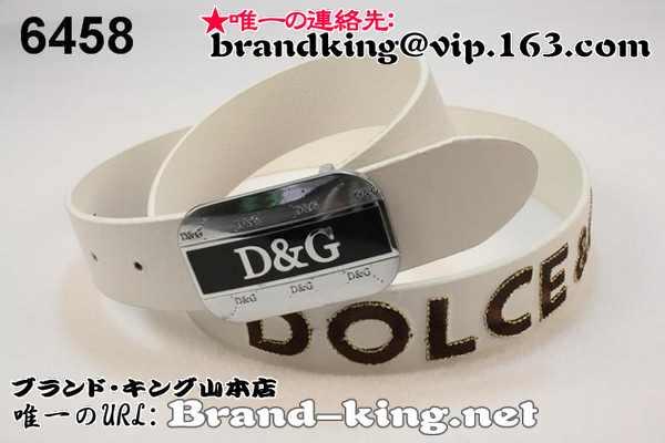 品番:2013新作DGベルト2602013新作DGベルト260