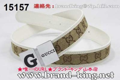 品番:GUCCI-BELT-A-1204グッチベルトコピーA品1204