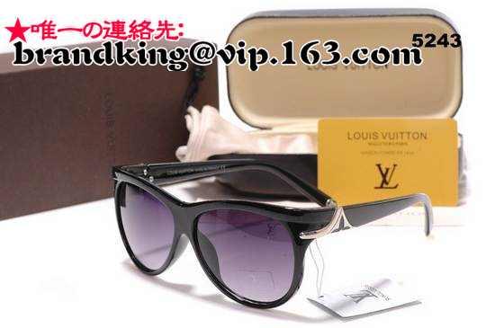 品番:ヴィトンサングラス469ヴィトンサングラス469 円高還元セール