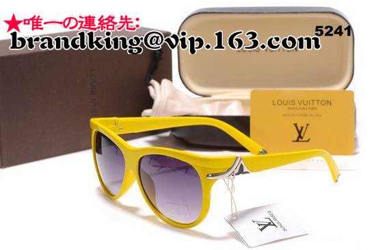 品番:ヴィトンサングラス467ヴィトンサングラス467 スーパーコピー製品