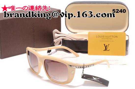品番:ヴィトンサングラス466ヴィトンサングラス466 ブランドコピー市場