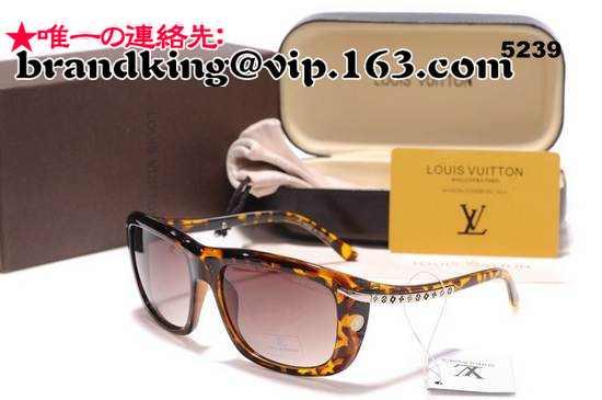 品番:ヴィトンサングラス465ヴィトンサングラス465 激安ブランド割引店