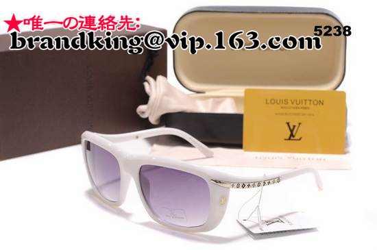 品番:ヴィトンサングラス464ヴィトンサングラス464 ブランドスーパーコピー最安