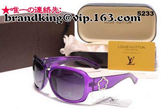 品番:ヴィトンサングラス459ヴィトンサングラス459 コピーサングラスの販売、激