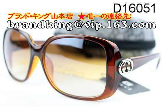 品番:グッチサングラス459グッチサングラス459
