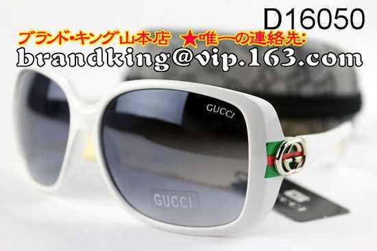 品番:グッチサングラス458グッチサングラス458