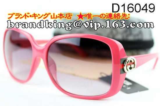 品番:グッチサングラス457グッチサングラス457