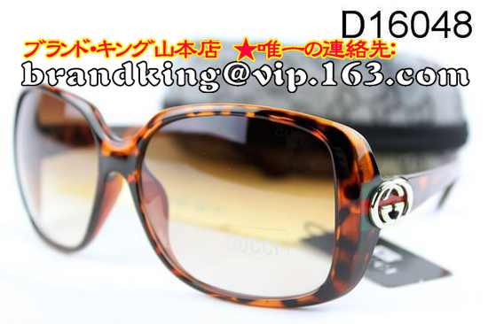 品番:グッチサングラス456グッチサングラス456