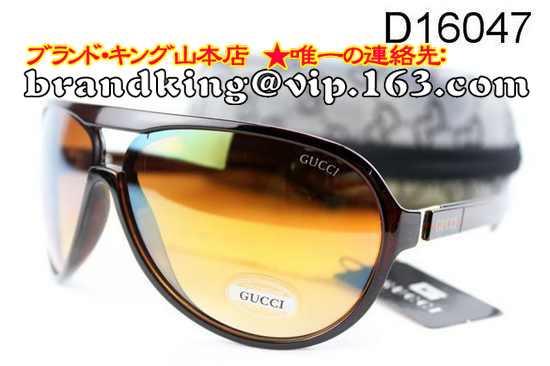 品番:グッチサングラス455グッチサングラス455