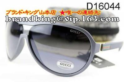 品番:グッチサングラス452グッチサングラス452