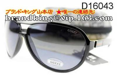 品番:グッチサングラス451グッチサングラス451