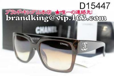 品番:CHANELサングラス526シャネルサングラス526 スーパーコピー代引き店