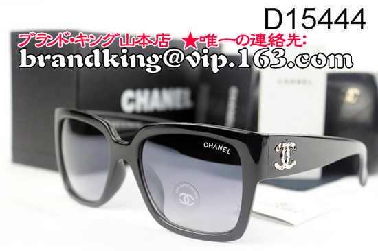 品番:CHANELサングラス523シャネルサングラス523 スーパーコピー 財布
