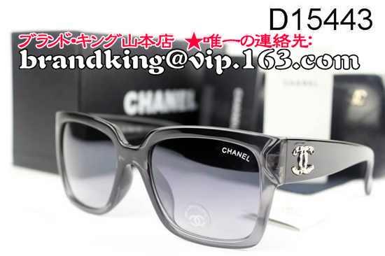 品番:CHANELサングラス522シャネルサングラス522円高還元セール