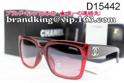 品番:CHANELサングラス521シャネルサングラス521 激安偽物スーパーコピー