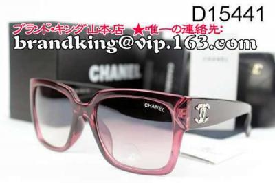品番:CHANELサングラス520シャネルサングラス520 スーパーコピー製品