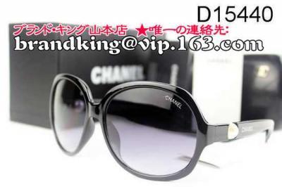 品番:CHANELサングラス519シャネルサングラス519 ブランドコピー市場