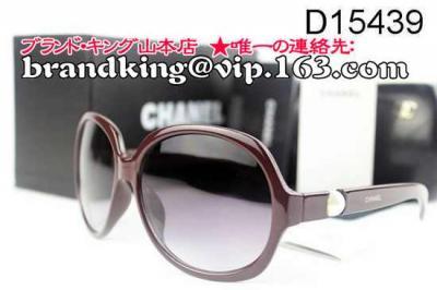 品番:CHANELサングラス518シャネルサングラス518 激安ブランド割引店