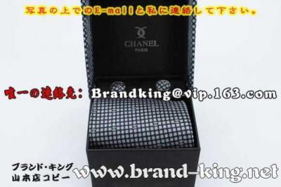 品番:CHANELネクタイ 003シャネルコピーネクタイ 003 最高級財布コピー品老