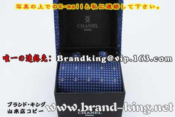 品番:CHANELネクタイ 002シャネルコピーネクタイ 002  ブランドコピーの201