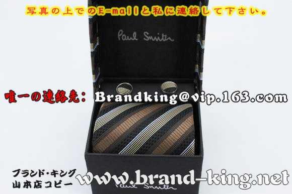 品番:PAUL SMITHネクタイ024ポール・スミスネクタイ 024  ブランド偽者,ブラン