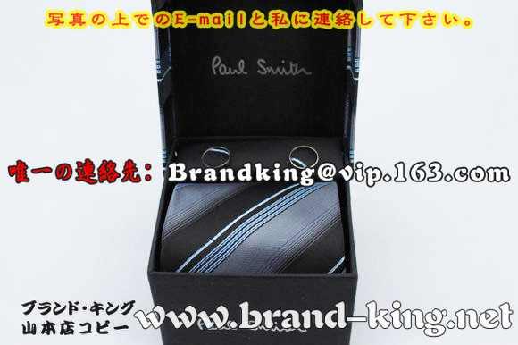 品番:PAUL SMITHネクタイ022ポール・スミスネクタイ 022 激安スーパーコピーブ
