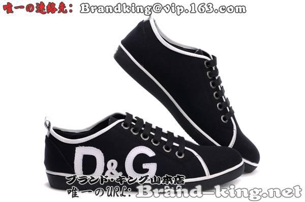 品番:DG-XX-044大人気D&G.高級D&Gコピー専売 ショップ DG-XX-044