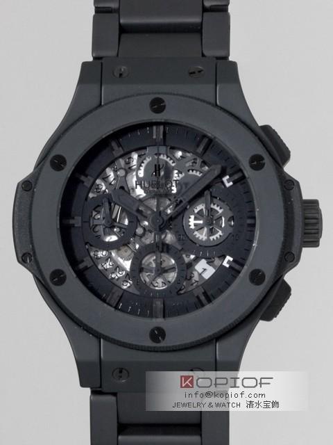 ウブロ HUBLOT ビッグ・バン アエロバン 311.CI.1110.CI オールブラックII 世界限定500本 ブラックスケルトンレプリカ時計販売