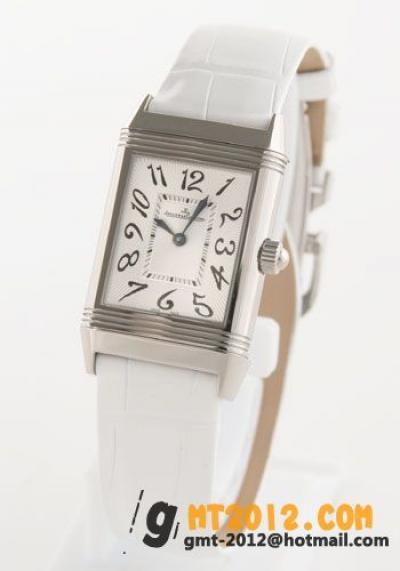 ジャガールクルト 腕時計コピー代引き レベルソ デュエットクラシックQ2568402