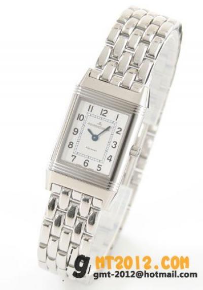 ジャガールクルト コピーブランド時計 レベルソ レディQ2618110 安全なサイト