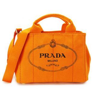 プラダ バッグ コピー 代引き トートバッグ PRADA プラダ 2WAY ショルダーバッグ カナパ キャンバス パパヤ B2439G CANAPA PAPAYA
