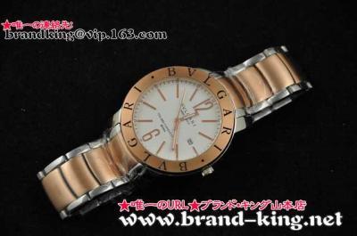 ブルガリ ブランド腕時計コピー通販後払い 品番:watch-bv-006新作